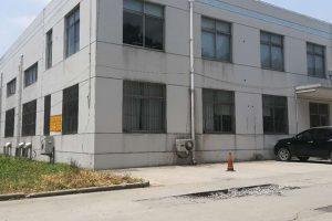 青浦徐泾104绿证稀缺小面积540平仓库内有200平办公