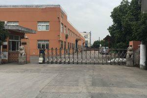 青浦重固独门独院1700平厂房原房东出租,环氧地坪,形象好